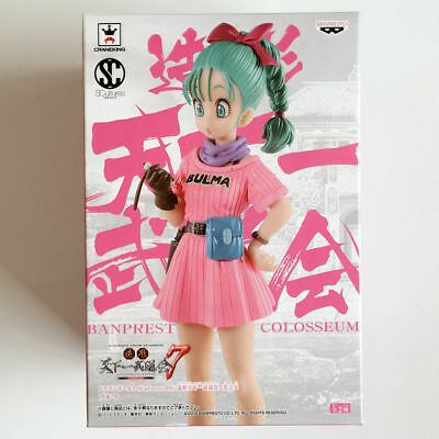 Banpresto Dragon Ball Z SCultures Big 7 Bulma Figure Colosseum Vol.5 DBZ