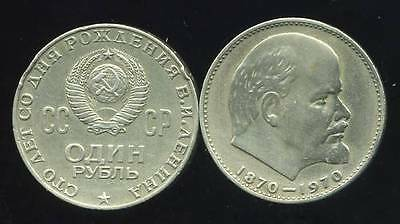 RUSSIA   RUSSIE   URSS   1 rouble 1970  ( aus )
