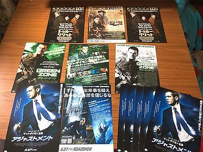 Matt Damon - rare set of 13 Japanese mini Posters - True Grit/Green Zone etc