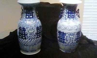 Vase: Antique Blue and White Pair of Porcelain Vases