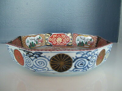 Vintage Japanese Porcelain / Pottery Imari Octagonal Bowl with Birds Meiji