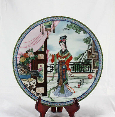 Chinese Imperial Jingdezhen Porcelain 2nd Plate 1986 Beauties of the Red Mansion