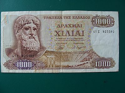 Greece 1000 Drachmai 1970