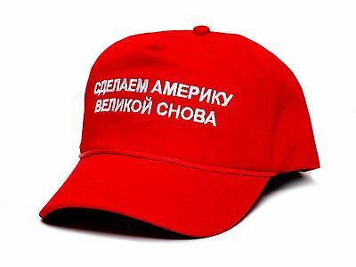 Russian Make America Great Again MAGA Anti Trump #IllegitimatePresident hat cap
