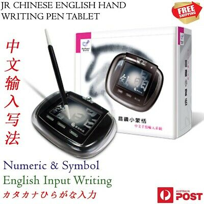 PenPower JR Chinese English Hand Writing Pen Tablet Pad Pen Power Computer PC