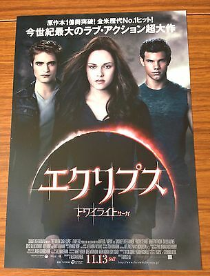 Twilight saga - Rare Japanese Chirashi Mini Poster Set