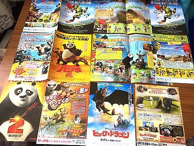 Dreamworks - Rare Japanese Chirashi mini Posters job Lot