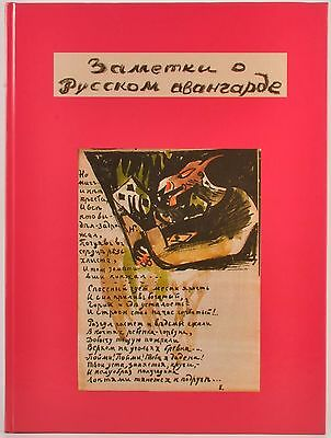 Notes on the Russian Avant-Garde_Заметки о русском авангарде. Rare Book!