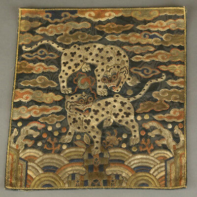 A SINGLE REAR RANK BADGE HYUNG BAE 19th ANTIQUE KOREAN CHOSON DYNASTY
