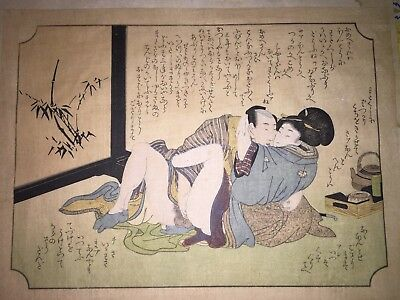 Shunga Japanese woodblock print 19th C Meiji no. 4