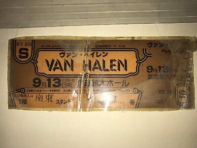 Original Van Halen 1979 Japan Ticket