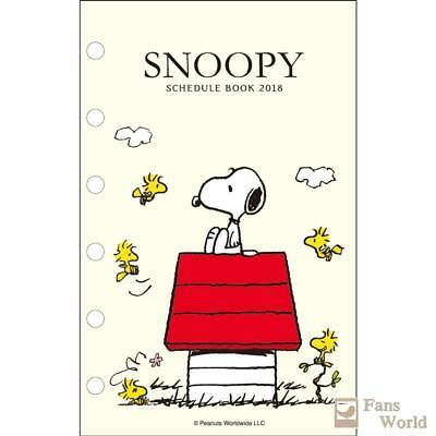 2018 Snoopy LV Agenda Refills Organizer Pages On Roof
