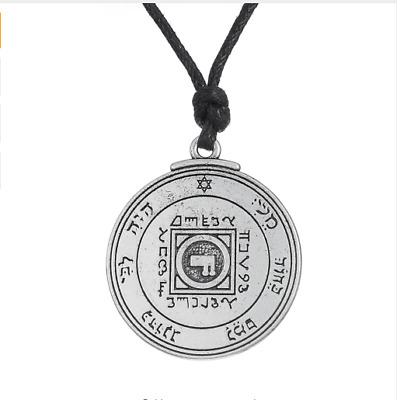 Ultimate Love Talisman Seal Solomon Kabbalah Hermetic Pewter Pendant Necklace