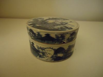 Ming Dynasty Porcelein From 1400 Ad China