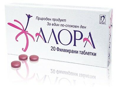 Alora *20 Anxiety, sleeping disorders, nervousness, distress, minimal depression