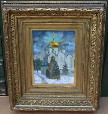 Small Thick Gilt Framed Russian Type Painting On Canvas Of Buildings Signed