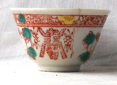 C19Th Japanese Hand Painted Sake Cup A/f