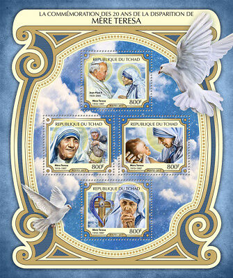 Chad 2017 MNH Mother Teresa 20th Memorial Pope John Paul II 4v M/S Popes Stamps