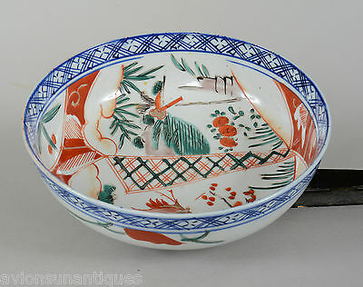 "Antique Japanese Imari 8 3/8"" Bowl Porcelain Meiji"