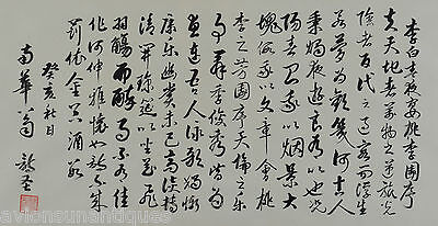Chinese Original Ink Calligraphy on Paper with Red Seal Framed