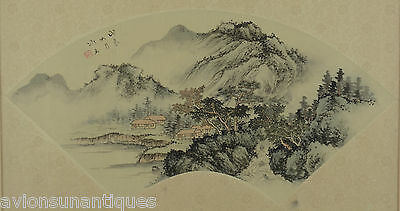 Chinese Hand Painted Village Landscape Fan Shaped Signed Framed