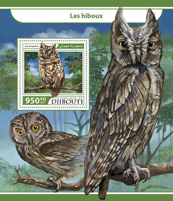 Djibouti 2017 MNH Owls African Scops Owl 1v S/S Birds Stamps
