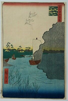 Japanese woodblock print by Hiroshige 1858 Original Authentic Antique