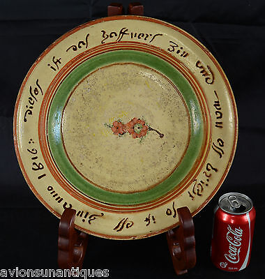 Dated 1816 German Pottery Slip Decorated Pottery Charger Plate