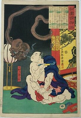 Japanese woodblock print by Yoshitoshi 1865 ORIGINAL MASTERPIECE