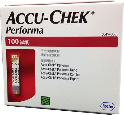 2x ACCUCHEK PERFORMA BLOOD GLUCOSE TEST STRIPS (200 STRIPS) EXPIRY 09/2018