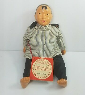 Michael Lee Micale Mother & Child No 8 Hong Kong NO CHILD Doll w/Tags DAMAGED