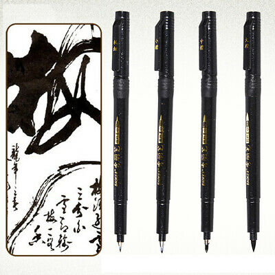 4pcs Chinese Japanese Calligraphy Shodo Brush Ink Pen Writing Painting Tool Gift