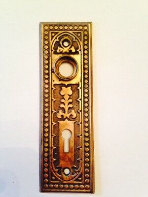 Antique stamped steel door plate hardware