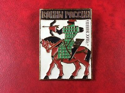 USSR Pin Badge RUSSIAN ARMY  17th CENTURY TROOPER.  Rare !!