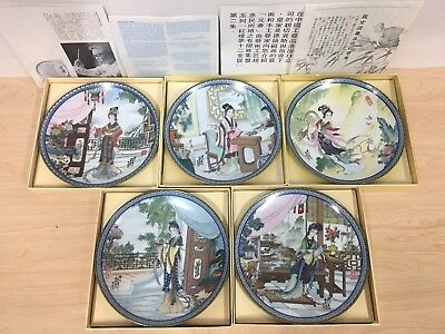 IMPERIAL JINGDEZHEN PORCELAIN PLATES  – Beauties of the Red Mansion