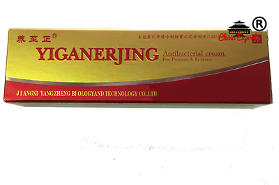 YIGANERJING Psoriasis, dermatitis & Eczema Cream UK SELLER