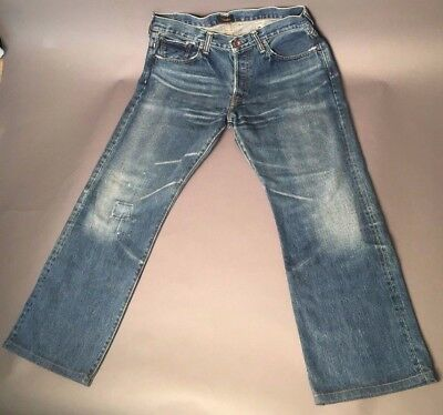 RARE! AUTHENTIC CHIMALA WIDE TAPERED CUT JEAN UNISEX Selvedge Denim
