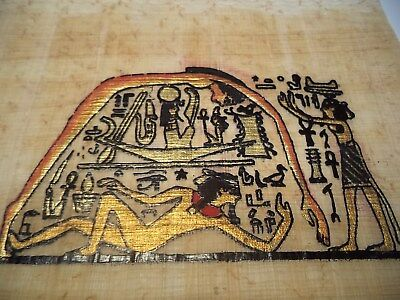 Egyptian Papyrus Painting New