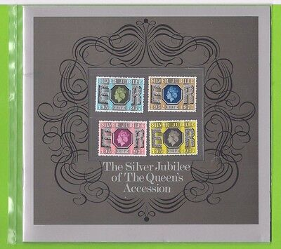 1977 Gb Silver Jubilee Of Accession Souvenir Stamp Book