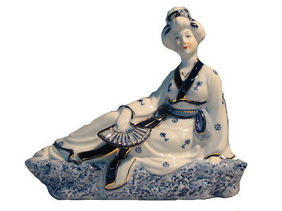 Porcelain Ornament – Reclining Asian Ladies In Traditional Dress Sitting Left