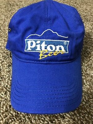 Piton Beer St. Lucia Caribbean Blue Baseball Cap Beering Drinking Beach Hat
