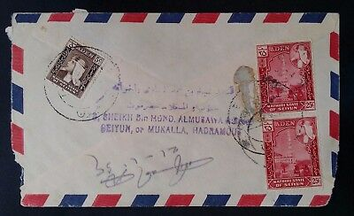 SCARCE c.1954 Aden (Kathiri State of Seiyun) Airmail Cover ties 3 stamps to Aden