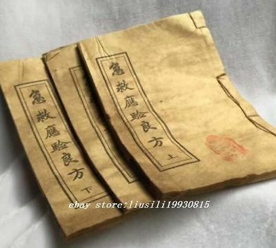 collection of Chinese emergency first aid books