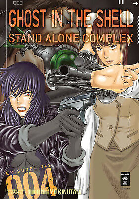 Ghost in the Shell: Stand Alone Complex 4 - EMA / Egmont - Manga - NEUWARE