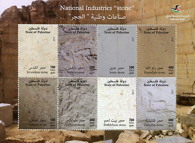 Palestine 2017 MNH National Industries Bethlehem Jenin Stone 8v M/S Stamp