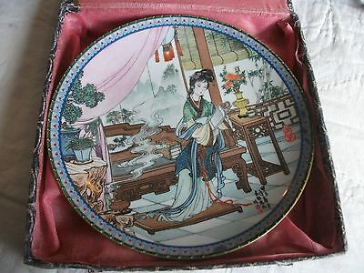 Imperial Jingdezhen Porcelain Ying-Chun Beauties of The Red Mansion Plate