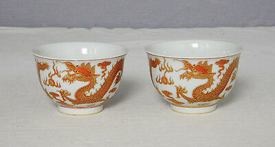 Chinese  Red and White  Porcelain  Cup  With  Mark     M2242