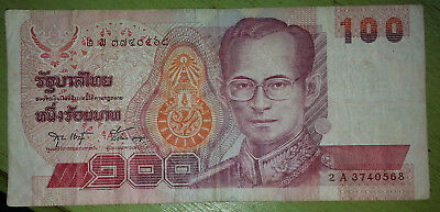 Thailand Siam 100 baht 1978 Banknote Paper Money