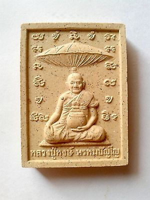Lp Hong - Phra Phong Hlang Phra Pikanes - 2544 B.E - 100% Genuine Thai Amulet