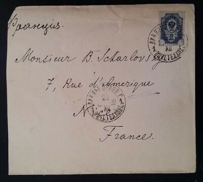 1902 Russia Cover ties 10K blue Coat of Arms stamp canc Livny Oryol